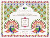 Wedding e invite