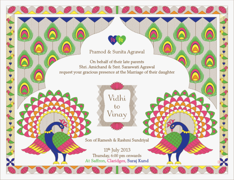 wedding e invitations free e invite wedding india 28 images personal indian wedding - Wedding E Invitations