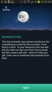 Tanishq Karva Chauth 2013 app review intro