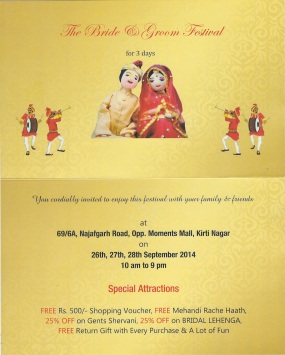 Details about Chhabra 555 Bride & Groom Festival